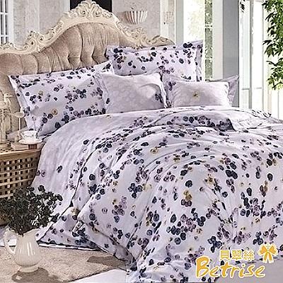 Betrise鬱朵花開 特大-100%奧地利天絲四件式兩用被床包組