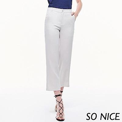 SO NICE時尚都會簡約直筒褲