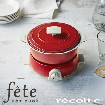 recolte日本麗克特 fete調理鍋全配組-貴族紅