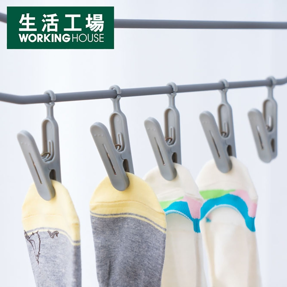 【倒數3天↓全館5折起-生活工場】潔淨日常曬衣夾20入組