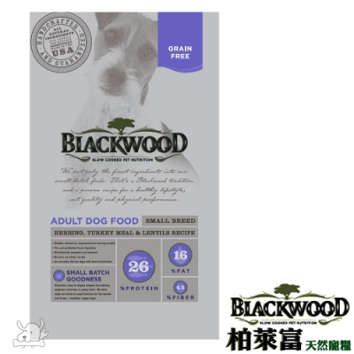 BlackWood 柏萊富 極鮮無穀小型成犬 均衡配方(鯡魚+火雞肉+扁豆)5磅 2包