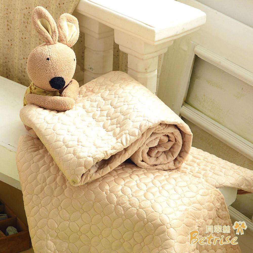 Betrise 雙人超值買一送一   短毛絨超細纖維多用途保暖保潔墊