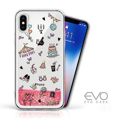 EVO CASE iPhone X 亮片流沙手機軟殼 - 氣球派對