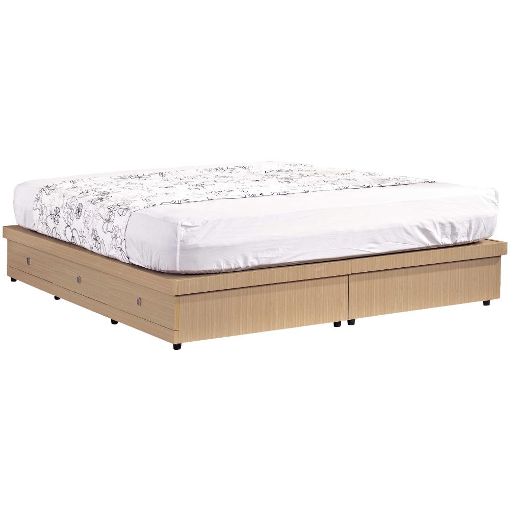 文創集 馬利5尺雙人三抽六分木床底(三色+不含床墊)-152x188x27cm免組