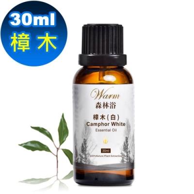Warm 森林浴單方純精油30ml-樟木