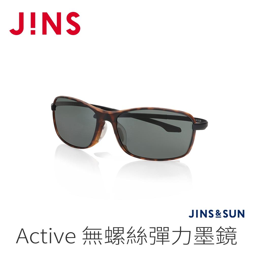 JINS&SUN Sports 無螺絲彈力運動墨鏡(AMRF21S134)木紋棕