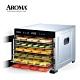 【強勢升級款】美國 AROMA 紫外線全金屬六層乾果機 果乾機 食物乾燥機 烘乾機 AFD-965SDU product thumbnail 2
