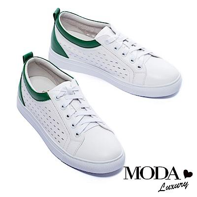 休閒鞋 MODA Luxury 簡約線條沖孔拼接設計全真皮厚底休閒鞋-綠