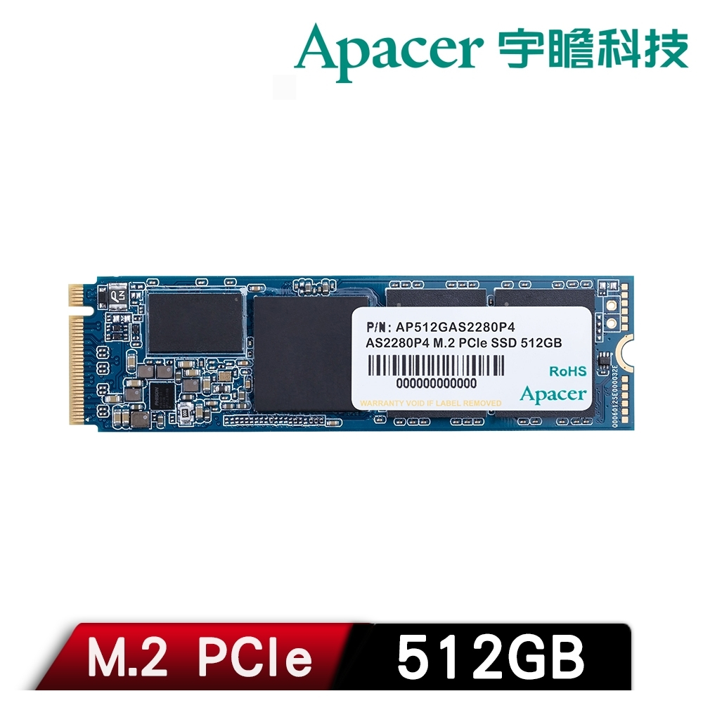 Apacer 宇瞻 AS2280P4 512GB M.2 PCIe Gen3 x4 SSD固態硬碟