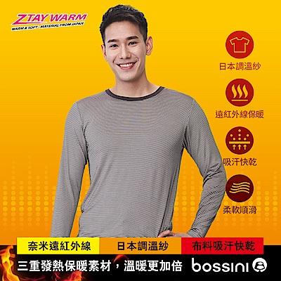 bossini男裝-遠紅外線調溫衣(保暖)02深褐