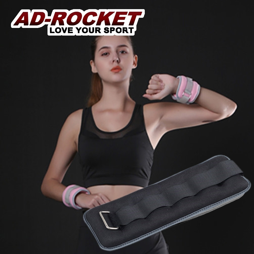 AD-ROCKET 專業加重器 綁手沙袋 綁腿沙袋 沙包 沙袋(2KG黑灰色)兩入組