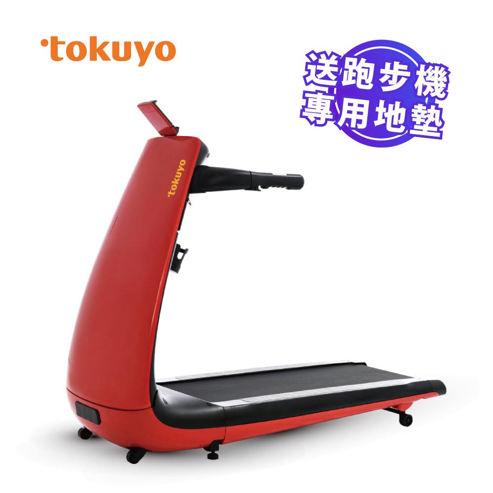tokuyo 智跑機 TT-300(寶石紅)加贈跑步機專用地墊TU-205