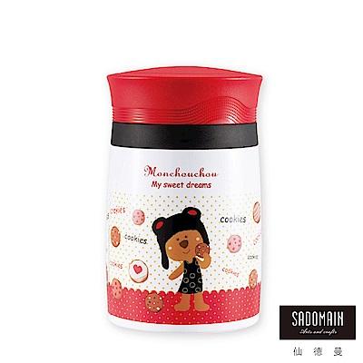 [買一送一]仙德曼SADOMAIN 法國浣熊寶貝真空燜燒食物罐750ml(不附袋)-紅