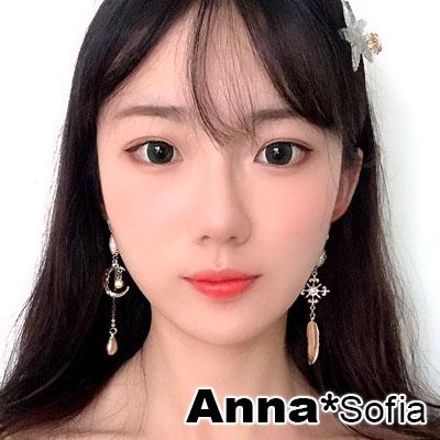 AnnaSofia 璀璨幻璃月羽 大型不對稱925銀針耳針耳環(金系)
