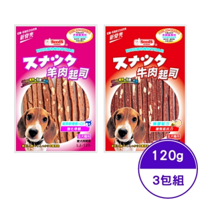 SEEDS聖萊西-寵物機能管理食品咪咕嚕系列 (牛肉起司BJT-130/羊肉起司LBT-130) 120g (3包組)