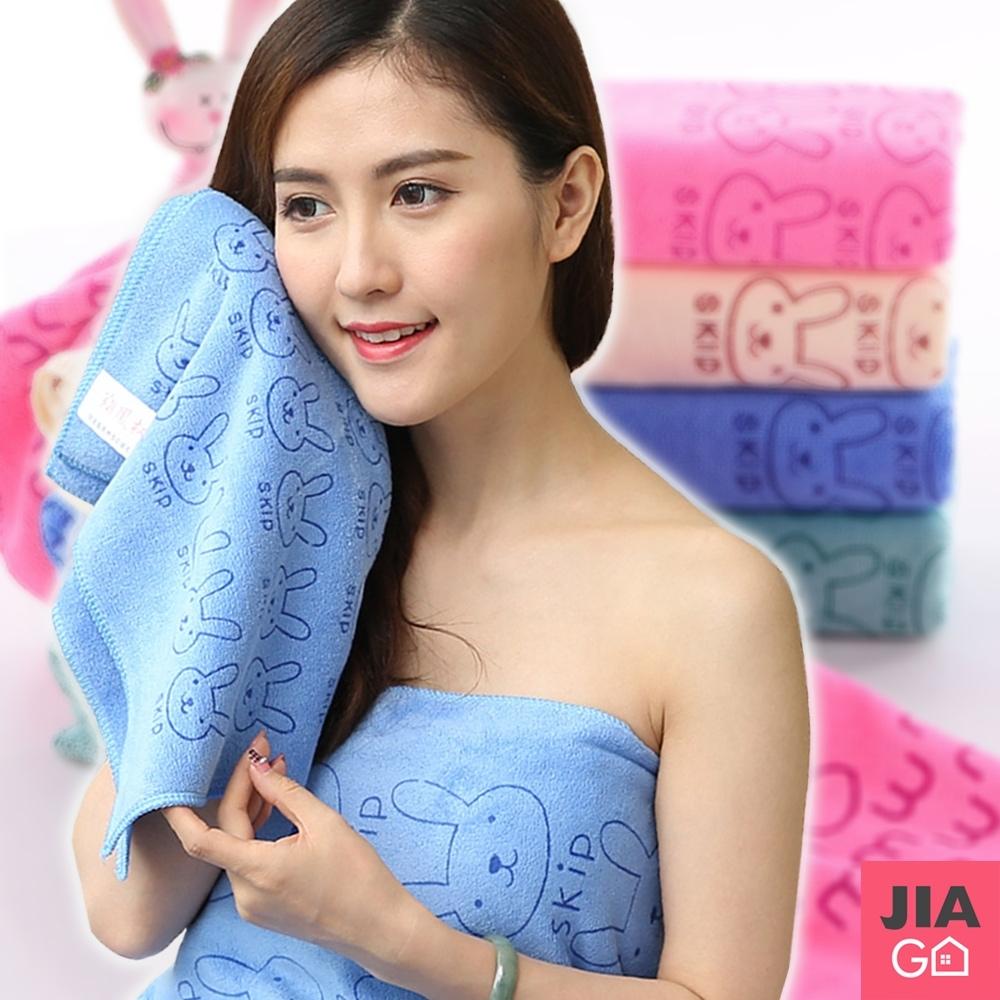 JIAGO 超細纖維小兔毛巾-35×75cm
