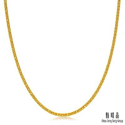 點睛品 機織素鍊日常穿搭黃金項鍊40cm_計價黃金
