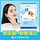 UDR 專利特潤HA膠原蛋白粉x2盒 product thumbnail 1