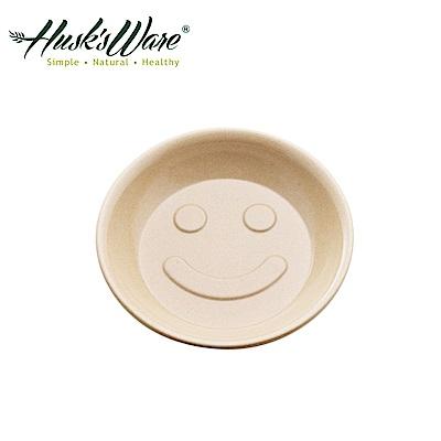 美國Husk's ware 稻殼天然無毒環保兒童微笑餐盤