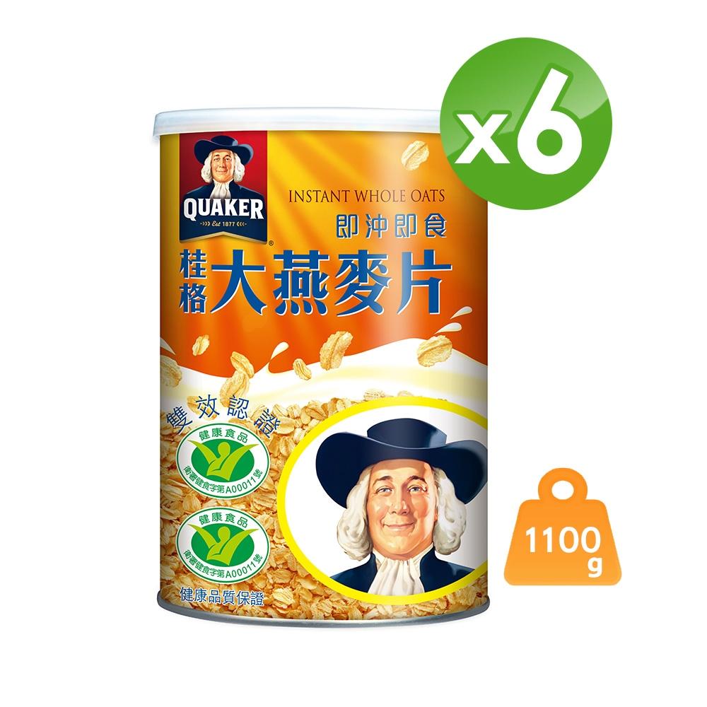 桂格 即沖即食大燕麥片(1100gx6罐)
