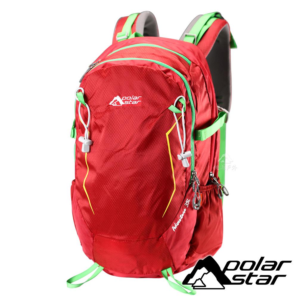 【PolarStar】透氣網架背包35L『紅』P18728
