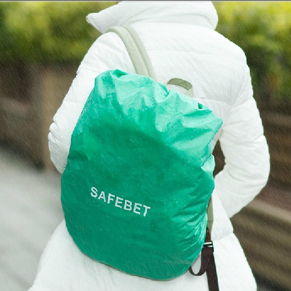 E.City_可折疊收納全新高彈性背包書包防雨防塵套