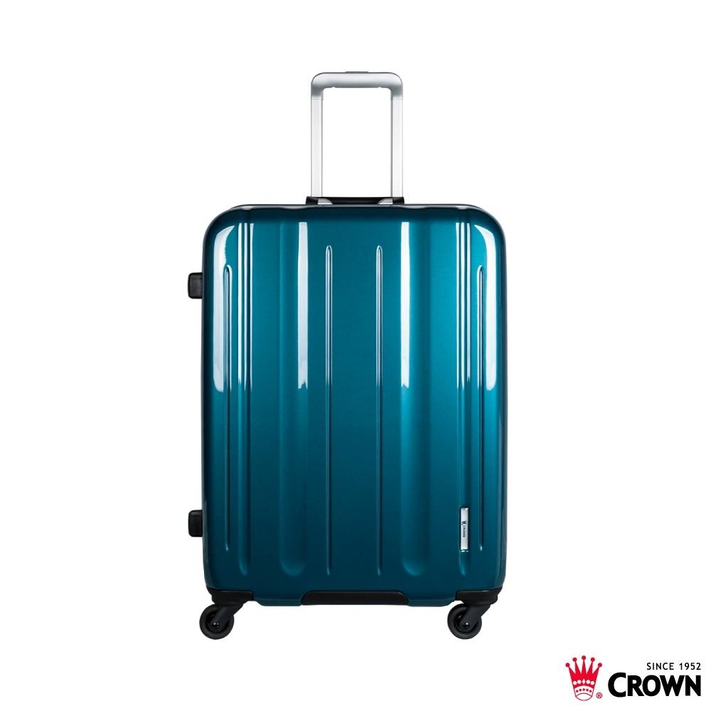 CROWN 皇冠 26吋 LINNER 鋁框拉鍊箱 珠光檳藍