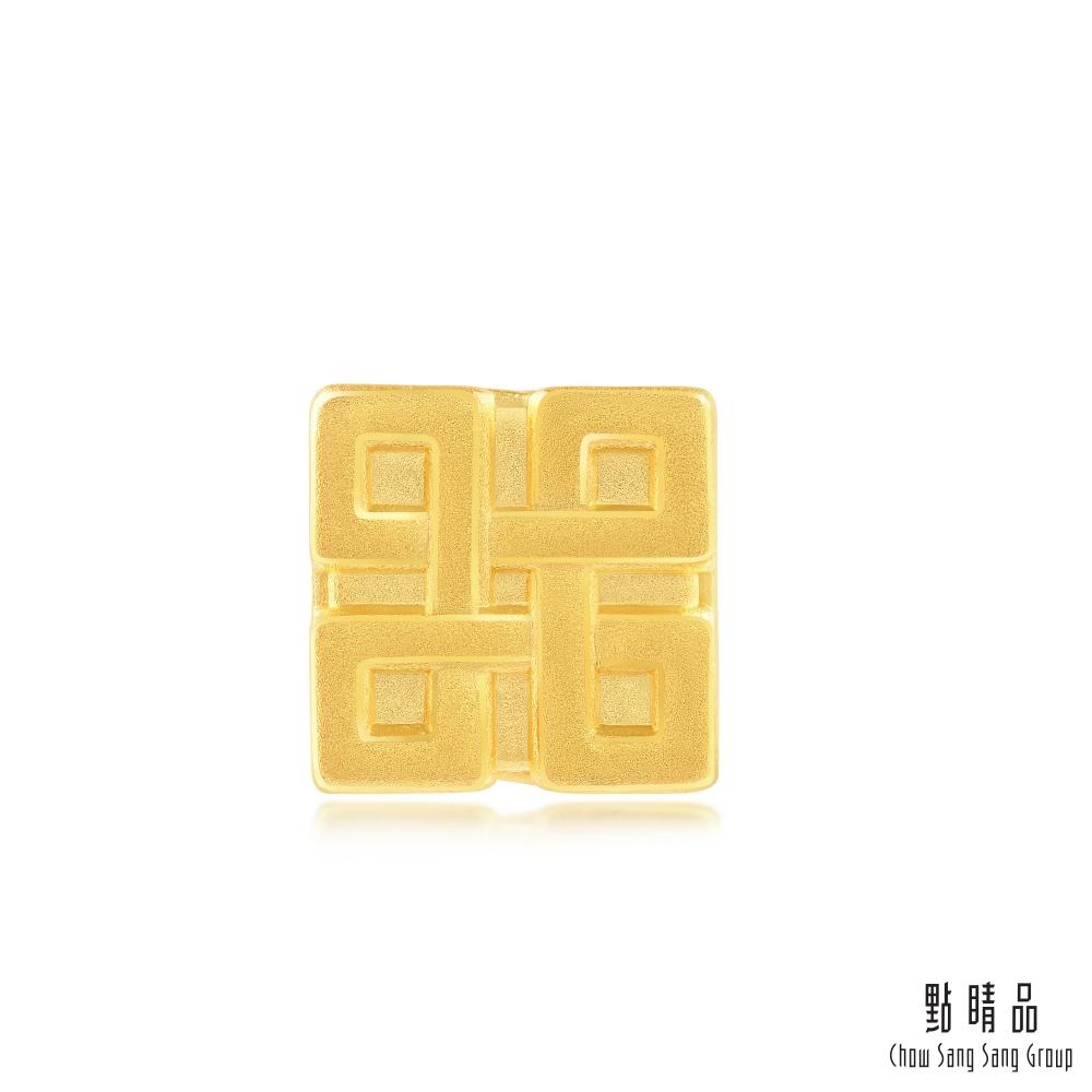 點睛品 999純金 Charme 文化祝福 同心方勝 黃金串珠