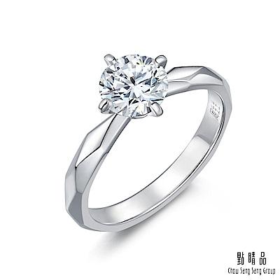 點睛品 Promessa GIA 30分 唯一 18K金鑽石戒指_港圍13