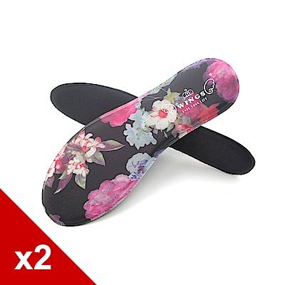 糊塗鞋匠 優質鞋材 C163 台灣製造 女用高密度記憶泡棉鞋墊 2雙