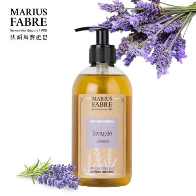 法國法鉑-薰衣草草本液體皂-400ml-瓶