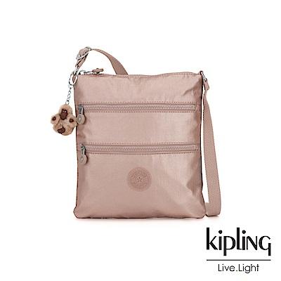 Kipling 唯美玫瑰金前袋雙拉鍊方型側背包-KEIKO