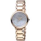CITIZEN星辰L系列純粹風格Eco-Drive腕錶(EM0673-83D)-玫瑰金