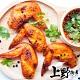 (滿899免運)【上野物產】香檸紐奧良烤二節翅(500g±10%/包)*1包 product thumbnail 1