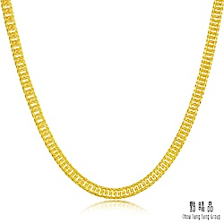 足金9999 坦克鏈 黃金項鍊(50cm)