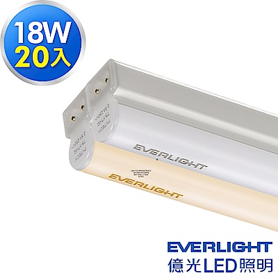 Everlight 億光 18W 4呎 T5 LED 支架燈 層板燈 間接照明 (黃光20入)