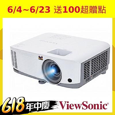 ViewSonic PA503X XGA HDMI 商用教育高流明投影機(3600流明)