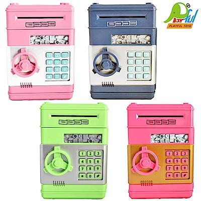 Playful Toys 頑玩具 密碼存錢筒