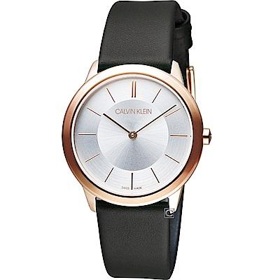 CK Calvin Klein Minimal 15 週年復刻版時尚腕錶-玫瑰金色/35m