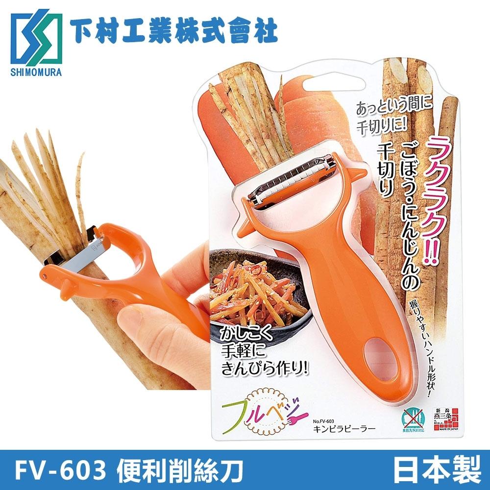 下村工業 便利削絲刀(日本製)