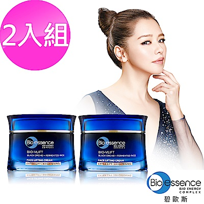 Bio-essence碧歐斯 BIO V逆齡緊膚霜(加強緊緻透亮)25g(2入組)