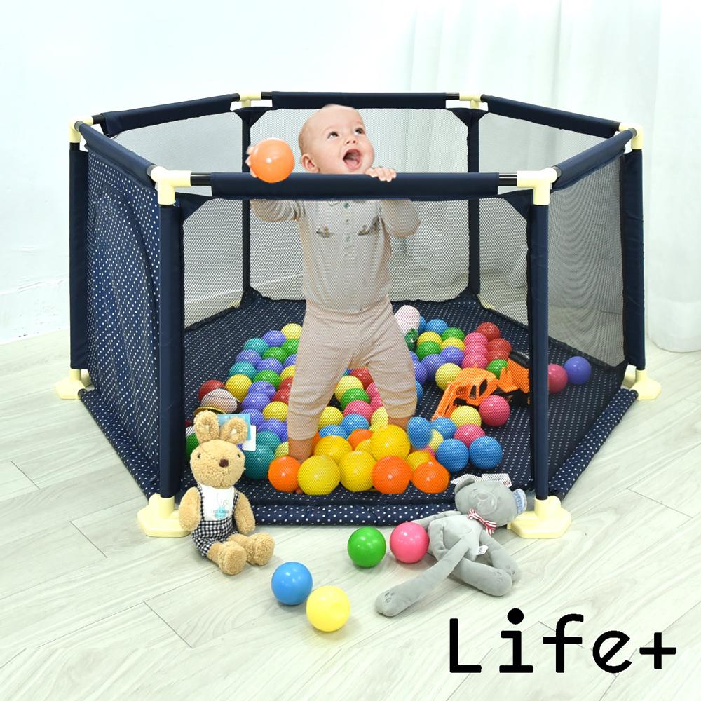 Life Plus 貝得力兒童安全防護圍欄/遊戲床-一般款(藍色)