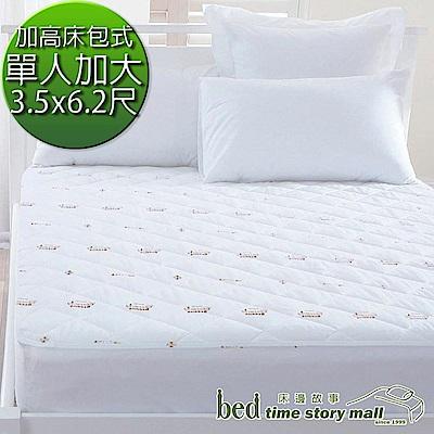 bedtime story國際大和SEK認證特級PU防水保潔墊-單人3.5尺枕套加高床包組