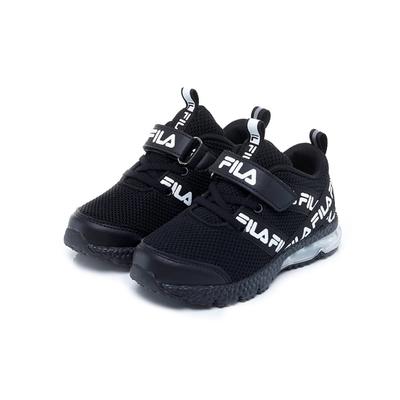 FILA KIDS 中童氣墊慢跑鞋-黑 2-J826V-011