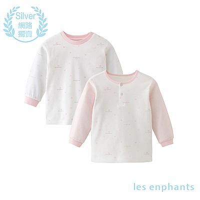les enphants 精梳棉系列條紋小象兩件組上衣(2色可選)