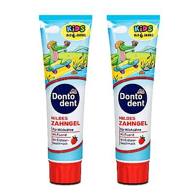 摩達客 德國進口【DM】DONTODENT 兒童牙膏(草莓口味) 100ml 兩入優惠組