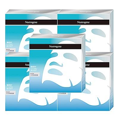 露得清 水活保濕面膜10片裝(5入組)