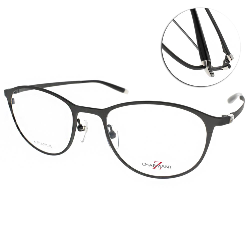 CHARMANT-Z 眼鏡 鈦金屬系列/霧灰 #ZT19861 GR