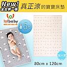 Lolbaby Hi Jell-O涼感蒟蒻床墊加大_涼嬰兒兒童床墊(北極熊粉)
