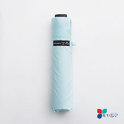 MIYAJIMA 日本宮嶋 85克 超輕量折疊雨傘(淡藍)